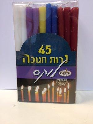 Chanoeka kaarsen gekleurd 45 stuks